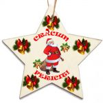 decoratiune ornament Craciun stea magnet Mos Craciun