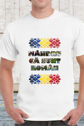 Tricou barbatesc imprimat mesaj national
